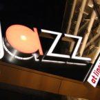 La mia romantica New York – Omaggio ad Ella Fitzgerald